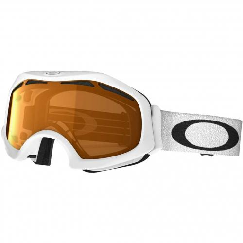 Oakley Catapult matte white