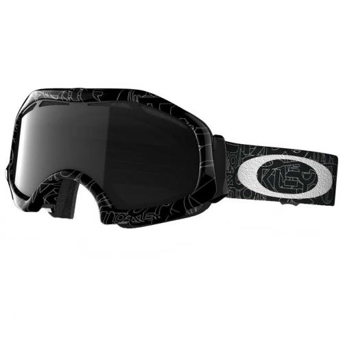Oakley Catapult silver factory text Black Shade