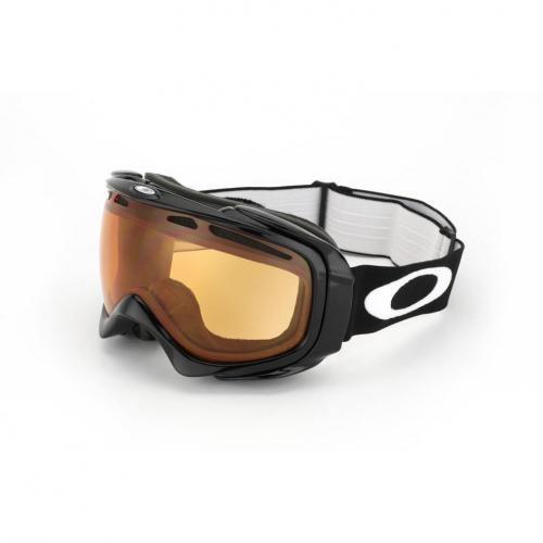Oakley Sportbrille Elevate OO 7023 57-182