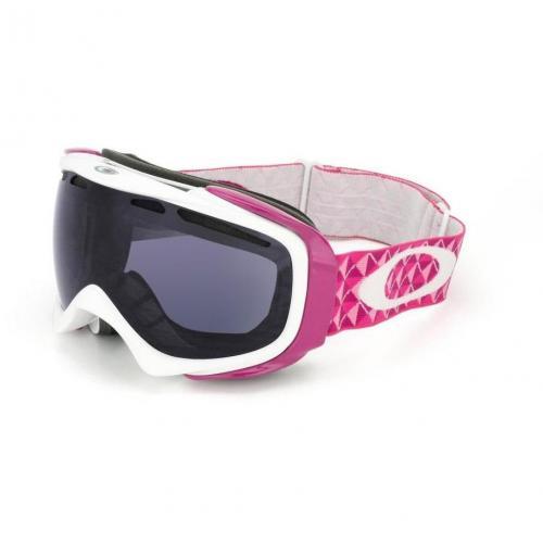 Oakley Sportbrille Elevate OO 7023 57-369