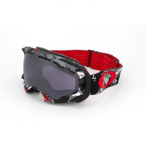 Oakley Sportbrille Splice OO 7022 57-137