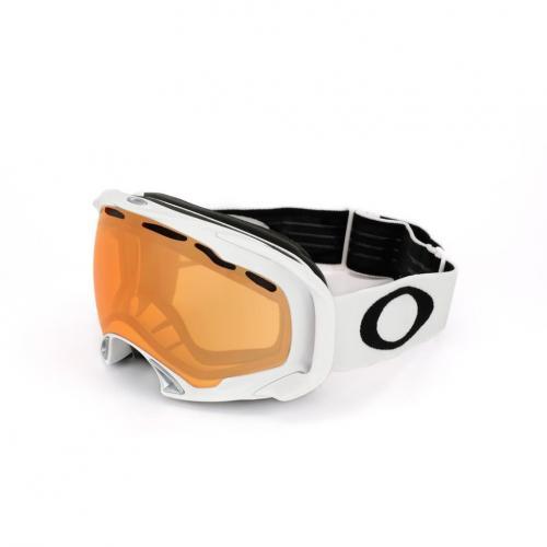 Oakley Sportbrille Splice OO 7022 57-251